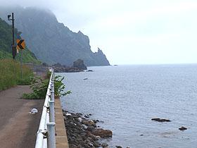 北海道 風の街 寿都 なまたきしらすwidth=
