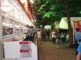 北海道の夏 札幌 大通公園ビアガーデン