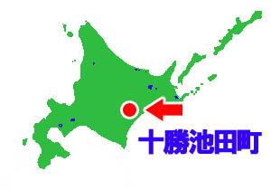 北海道グルメ彩都 スタッフ日誌 美味しいものの産地 十勝池田