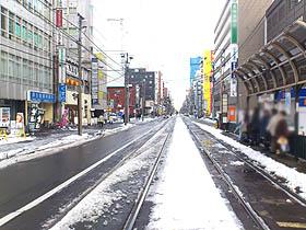 北海道グルメ彩都 スタッフ日誌 初雪の大通公園