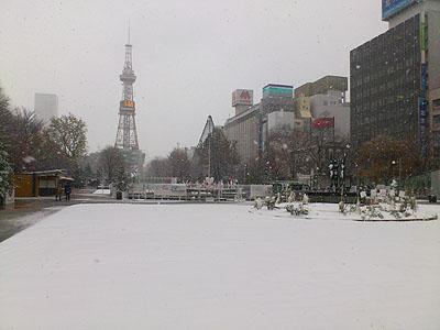 北海道グルメ彩都 スタッフ日誌 冬の到来 札幌大通公園