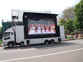 北海道グルメ彩都 スタッフ日誌 第22回よさこいソーラン祭り