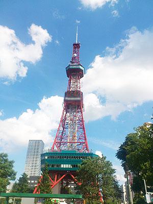 北海道グルメ彩都 スタッフ日誌 北海道 札幌テレビ塔