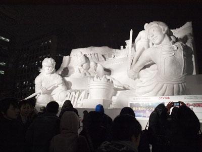 北海道グルメ彩都 スタッフ日誌 さっぽろ雪まつり