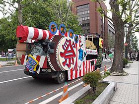 北海道グルメ彩都 スタッフ日誌 第24回よさこいソーラン祭り