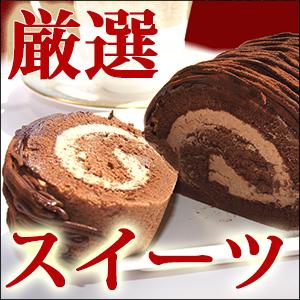 大人気 札幌スイーツ
