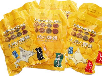 大空町 大地の輝餅(きもち) かぼちゃ 15g×20個入×5袋