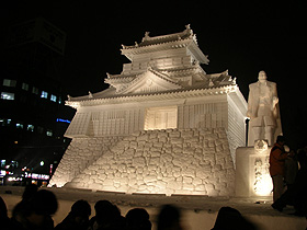 芸術的な浜松城!