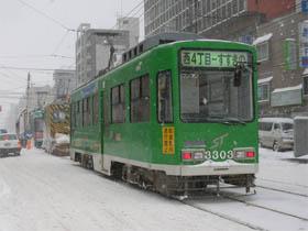 大雪のため、渋滞しております