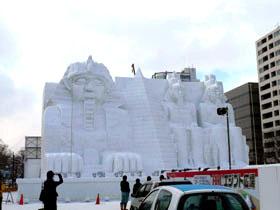エジプト広場